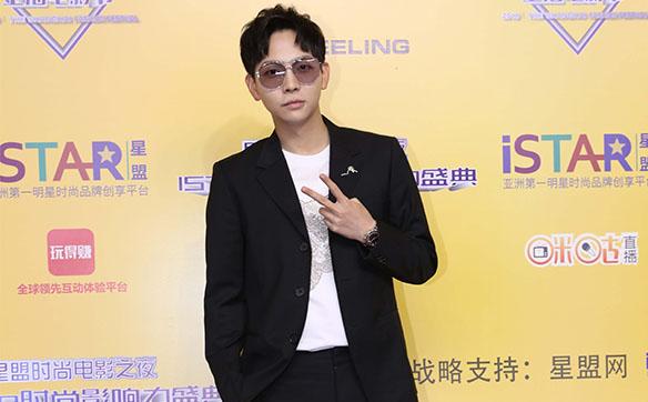 ISTAR时尚影响力盛典举行 胡夏获最具影响力男歌手