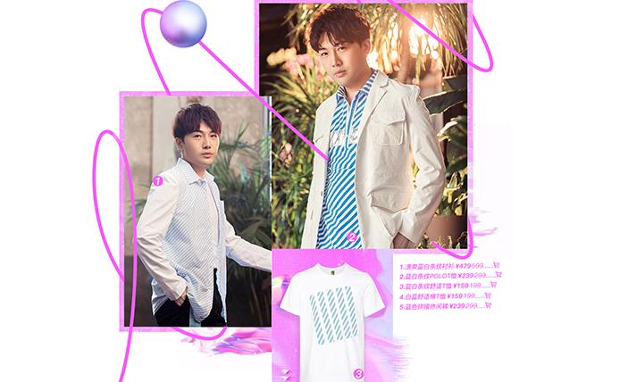 李云涛新品上线 时尚教父不止帅这么简单