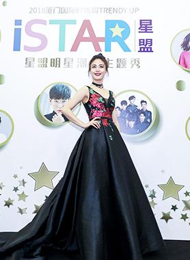 ISTAR星盟厦门时尚周 贝儿作为原创设计师惊艳亮相