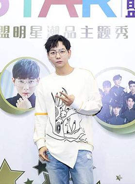 胡夏献唱厦门时尚周ISTAR星盟发布会