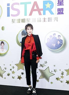ISTAR星盟厦门国际时尚周 蒋璐霞帅气亮相